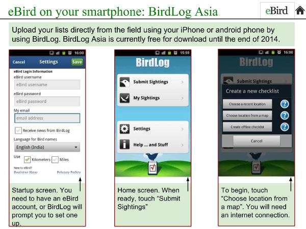 BidLogAsia-Intro1-reduced