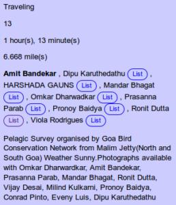 share-list-screenshot