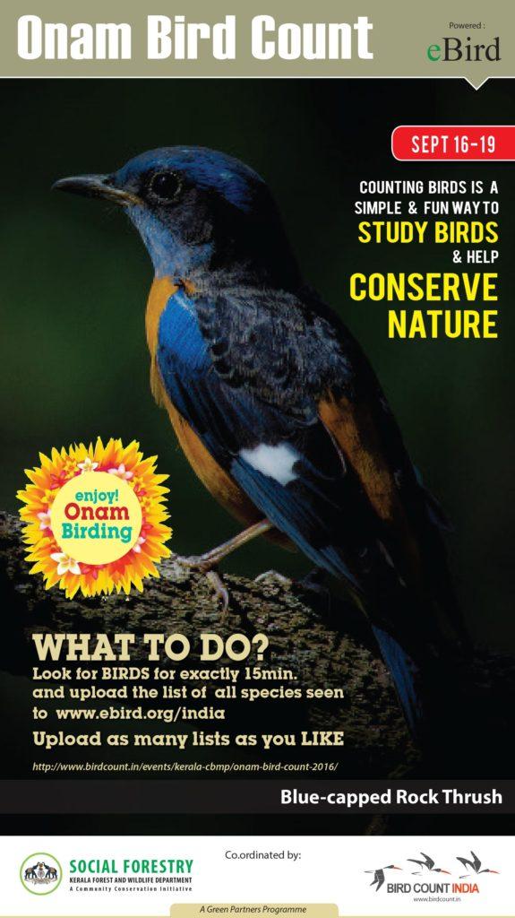 Onam Bird Count 2016